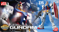 MEGA SIZE MODEL 1/48 Gundam - Model Kit