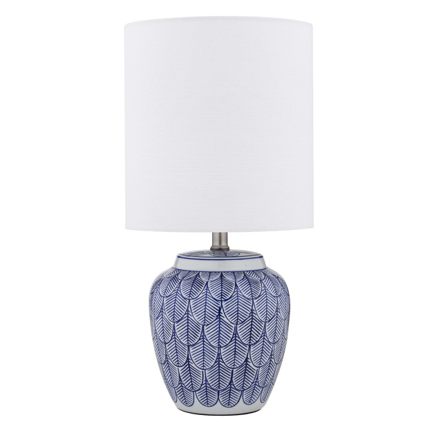 Society Home: Harrington Table Lamp (26x26x54cm)