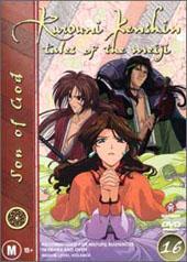 Rurouni Kenshin - V16 - Son of God on DVD