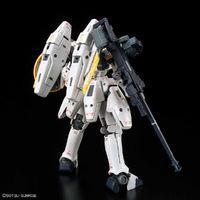 RG 1/144 Tallgeese EW - Model Kit image