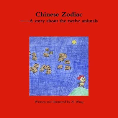 Chinese Zodiac by Xi Wang