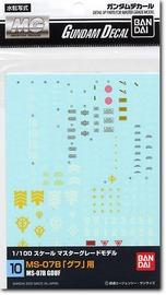 Gundam GD-10 MG Gouf 1/100 Decal Sheet