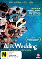 Ali's Wedding on DVD