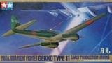 Tamiya 1/48 Gekko Type 11 Early Production (Nakajima Night Fighter Irving) - Model Kit