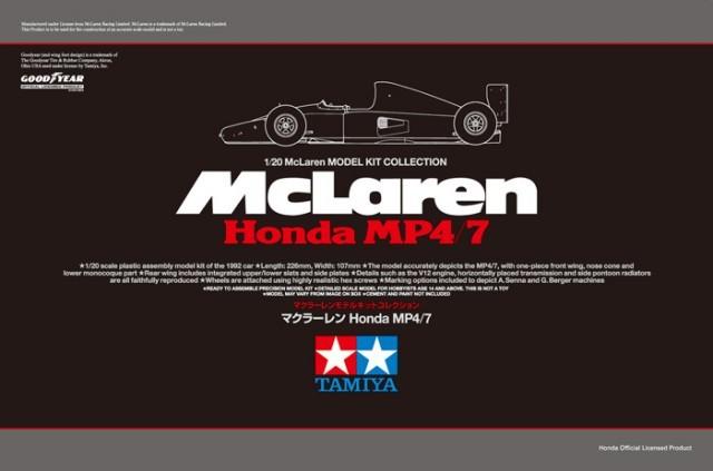 Tamiya 1/20 Mclaren Honda MP4/7 - Model Kit image