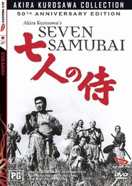 Seven Samurai on DVD image