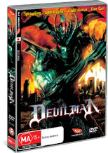 Devilman on DVD