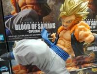Dragon Ball Z: Super Saiyan Gogeta - PVC Figure