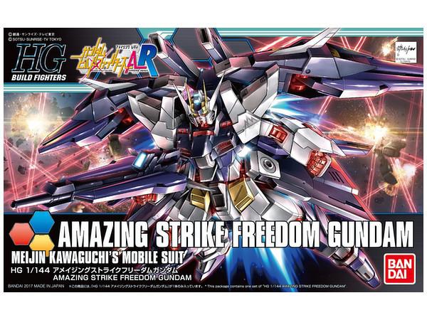 HGBF 1/144 Amazing Strike Freedom Gundam - Model Kit