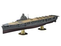 Hasegawa: 1/350 IJN Aircraft Carrier Junyo - Model Kit image