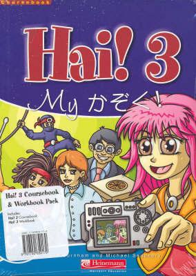 Hai! 3 image