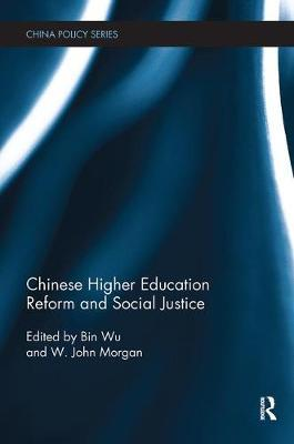 Chinese Higher Education Reform and Social Justice image