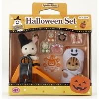 Sylvanian Families: Halloween Set