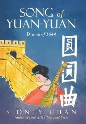 Song of Yuan-Yuan by Sidney Chan image