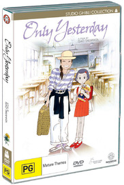 Only Yesterday on DVD image