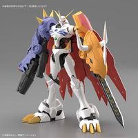 Figure-rise Standard Omnimon (Amplified) - Model Kit image