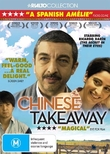 Chinese Takeaway on DVD