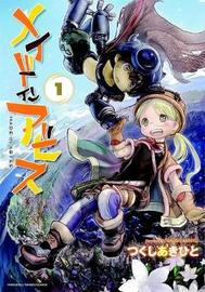 Made in Abyss Voi. 1 by Akihito Tukushi