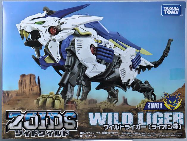 Zoids Wild: ZW01 Wild Liger - Model Kit