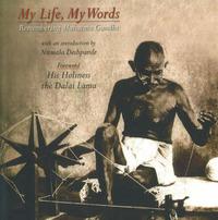 My Life, My Words by Sangeeta Kochhar image