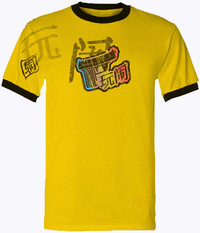 Firefly: Troublemaker - Replica T-Shirt (Large)