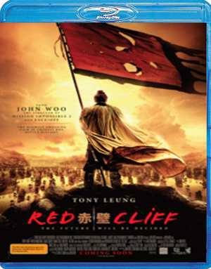 The Battle of Red Cliff on Blu-ray
