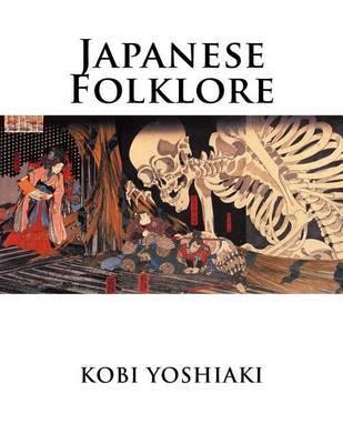 Japanese Folklore by Kobi Yoshiaki image