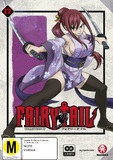 Fairy Tail - Collection 17 DVD