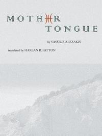 Mother Tongue by Vassilis Alexakis