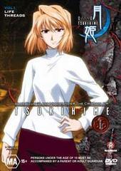 Lunar Legend Tsukihime - Vol. 1: Life Threads on DVD