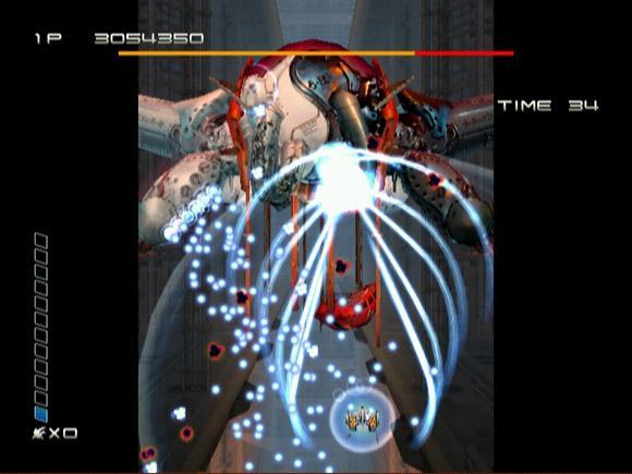 Ikaruga screenshot