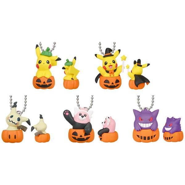 Pokemon: Halloween Pumpkin Mascot - Mini-figure (Blind Bag)
