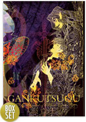 Gankutsuou - The Count Of Monte Cristo:  Collection (6 Disc Set)