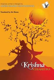 Krishna Charitra by Alo Shome