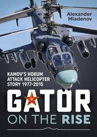 Gator on the Rise by Alexander Mladenov