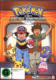 Pokemon: DP - Battle Dimension: Collection 1 (3 Disc Set) DVD