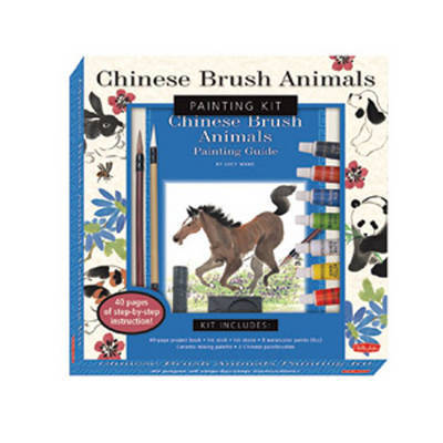 Chinese Brush Animals Painting Kit: Professional Materials and Step-By-Step Instruction for the Aspiring Artist by Lucy Wang