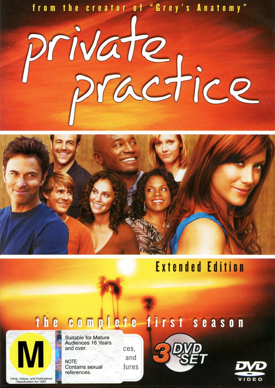 Private Practice - Complete Season 1 (3 Disc Set) on DVD