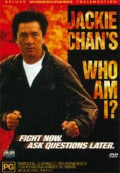 Who Am I? on DVD