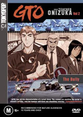 GTO - Vol 2 on DVD