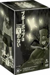 Boogiepop Phantom Collection *BOX ONLY* on DVD