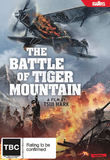 The Battle Of Tiger Mountain DVD