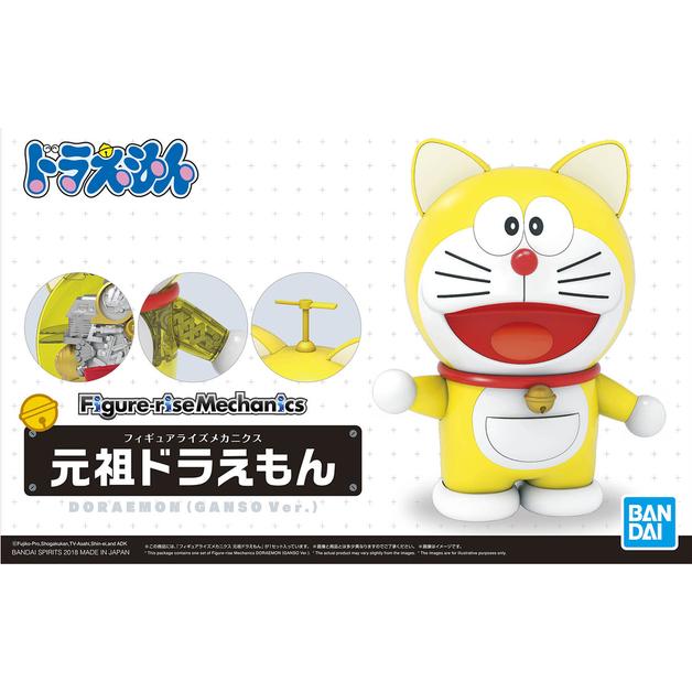 Figure-rise Mechanics Original Doraemon - Model kit