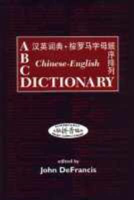 ABC Chinese-English Dictionary by John DeFrancis