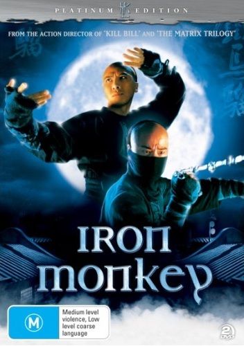 Iron Monkey - Platinum Edition (Hong Kong Legends) (2 Disc Set) on DVD image