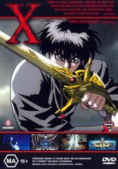 X The Movie on DVD
