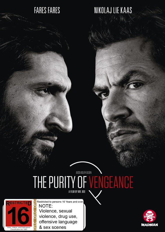 The Purity Of Vengeance on DVD