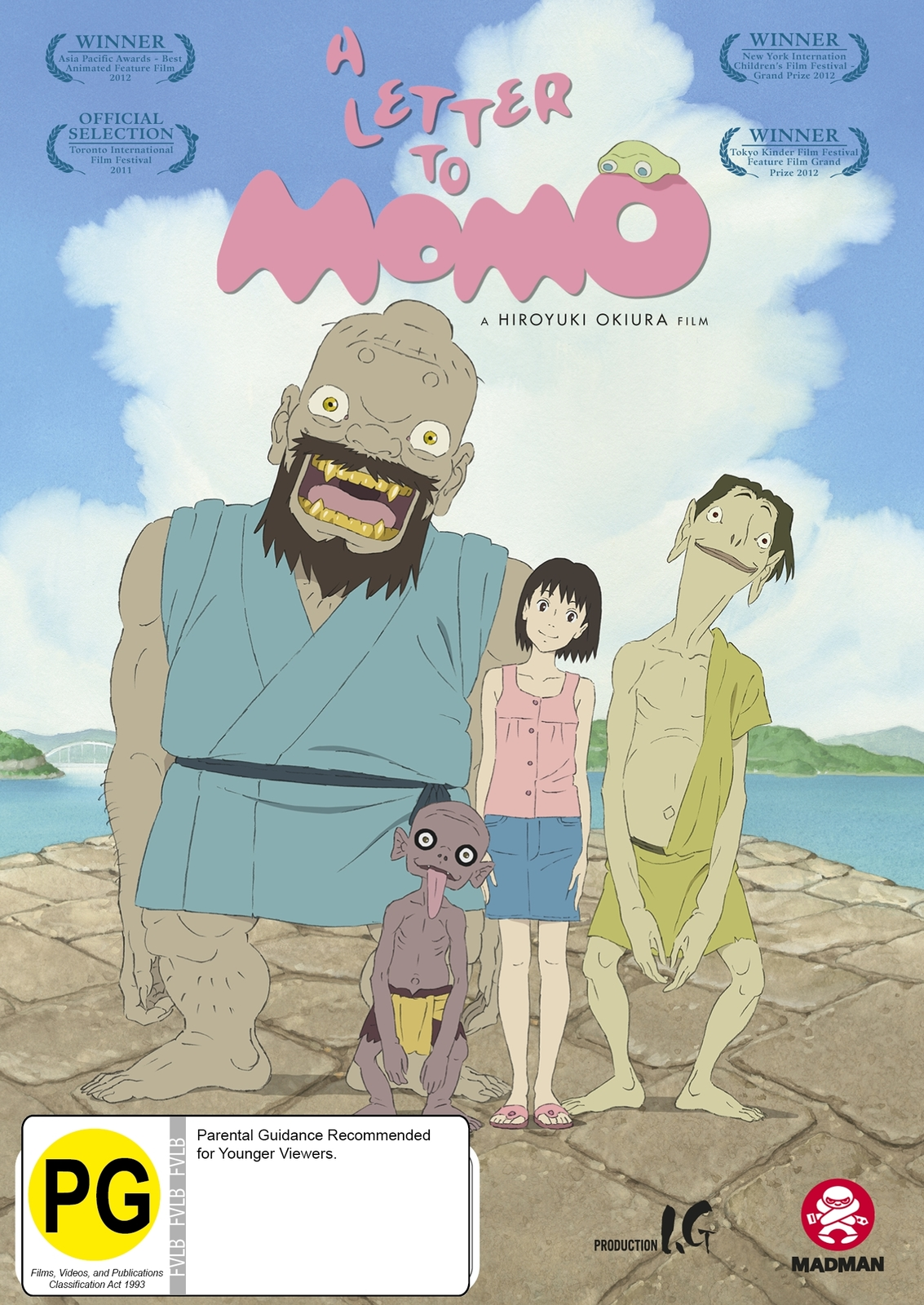 A Letter To Momo on DVD image