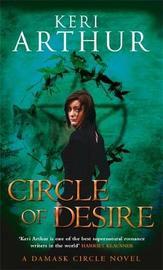Circle of Desire (Damask Circle #3) by Keri Arthur image