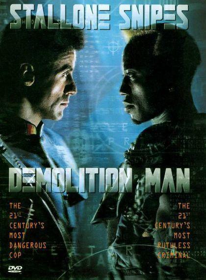 Demolition Man on DVD